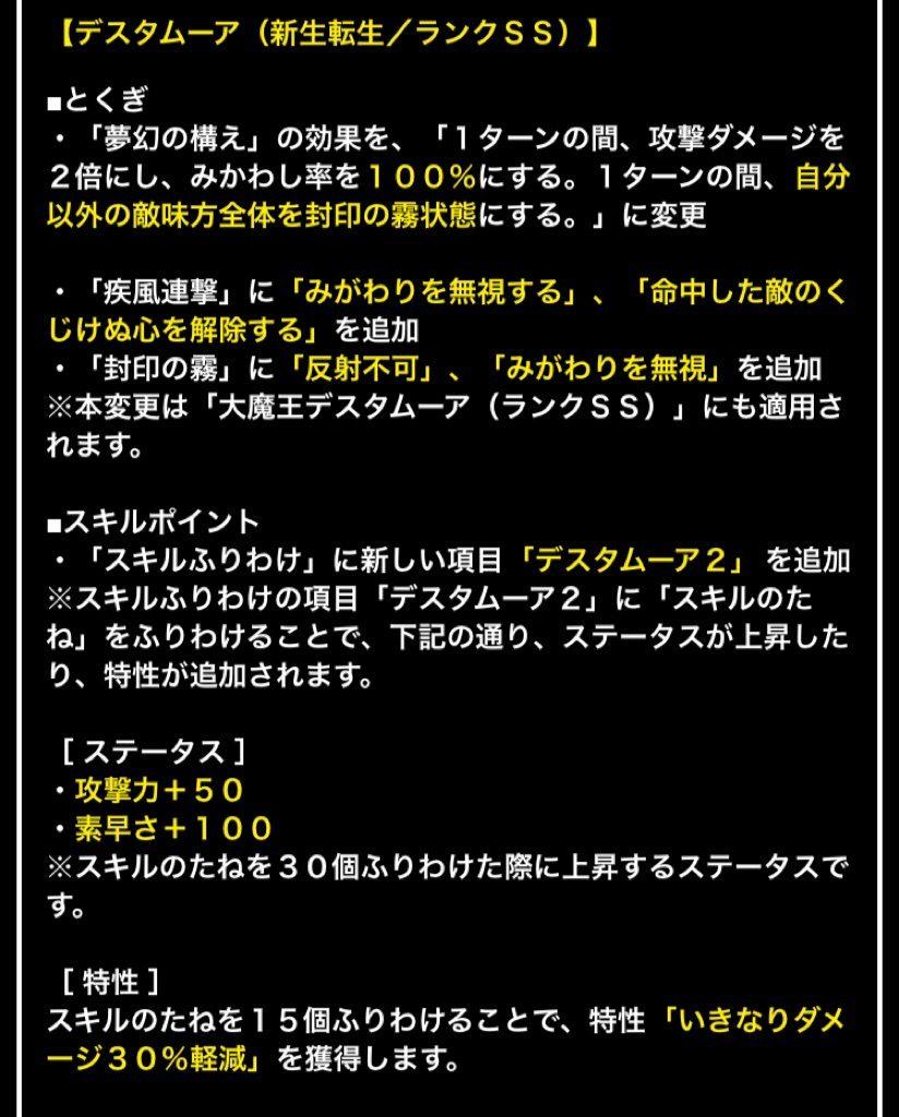 2019-12-24_22-26-11.JPG