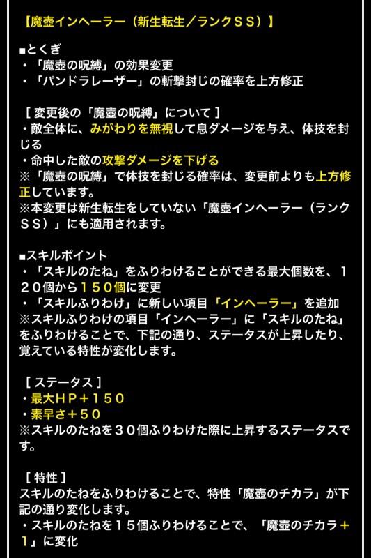 2019-12-24_22-27-36.JPG