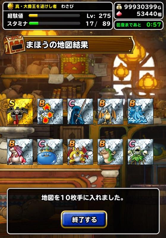 2019-12-28_23-10-22.JPG