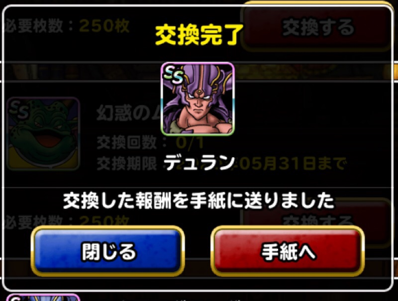 2020-01-14_22-37-17.JPG