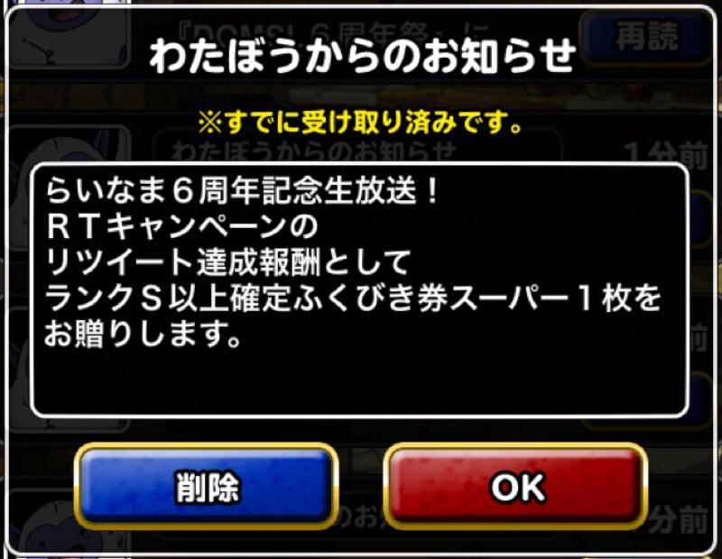 2020-01-17_07-05-09_2.JPG