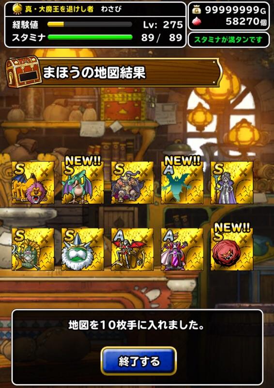 2020-01-18_20-43-10.JPG
