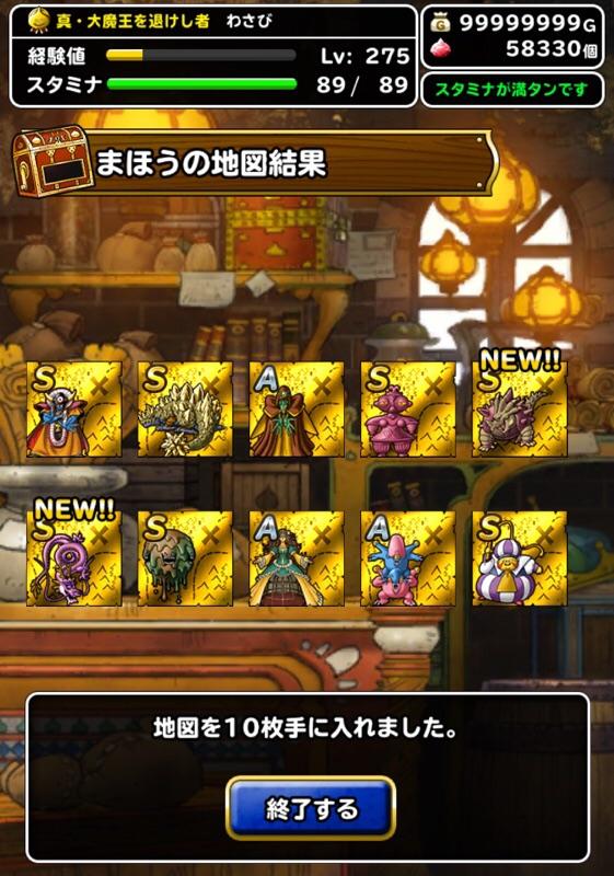 2020-01-19_20-07-42.JPG