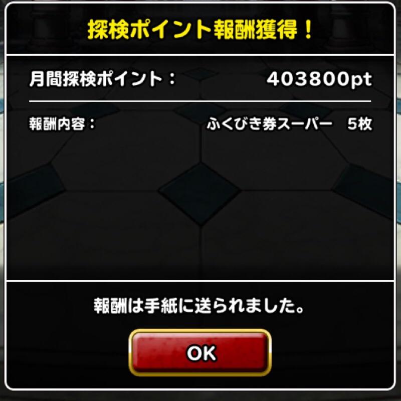 2020-01-21_07-17-27_2.JPG