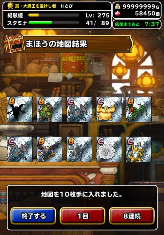 2020-01-21_07-18-18_2.JPG