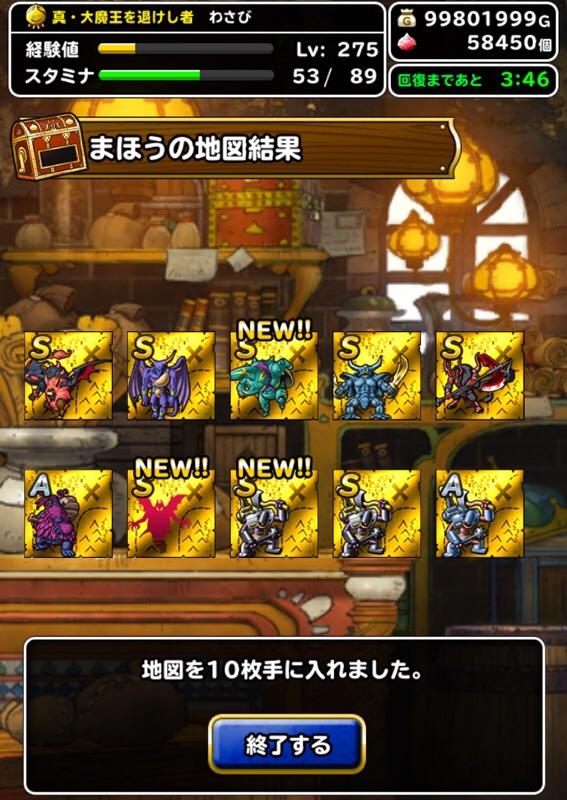 2020-01-21_16-02-09.JPG