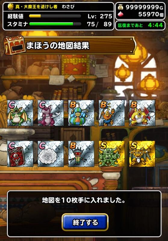 2020-01-23_17-04-51.JPG