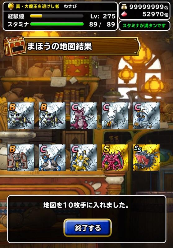 2020-01-23_20-08-51.JPG