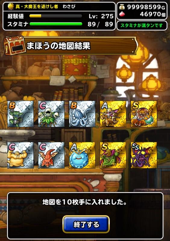 2020-01-24_21-17-33.JPG