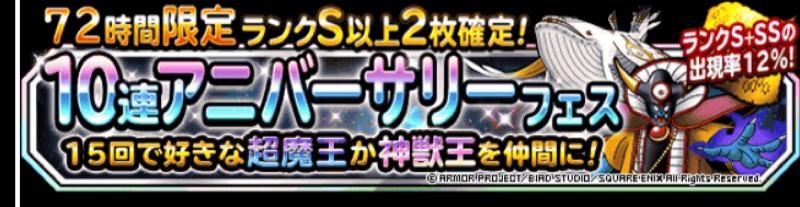 2020-01-29_22-31-27.JPG