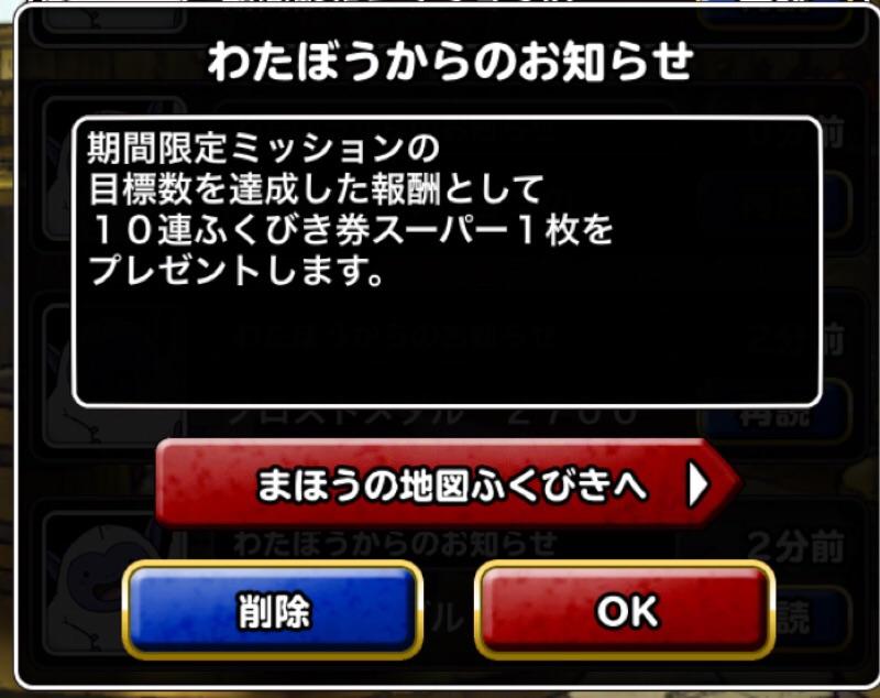2020-01-29_07-05-01.JPG
