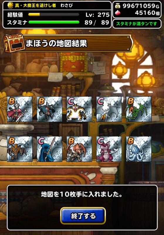 2020-01-29_15-39-28.JPG