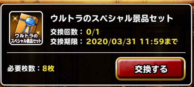 2020-01-31_18-04-35.JPG