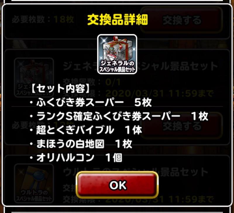 2020-02-03_07-07-48.JPG