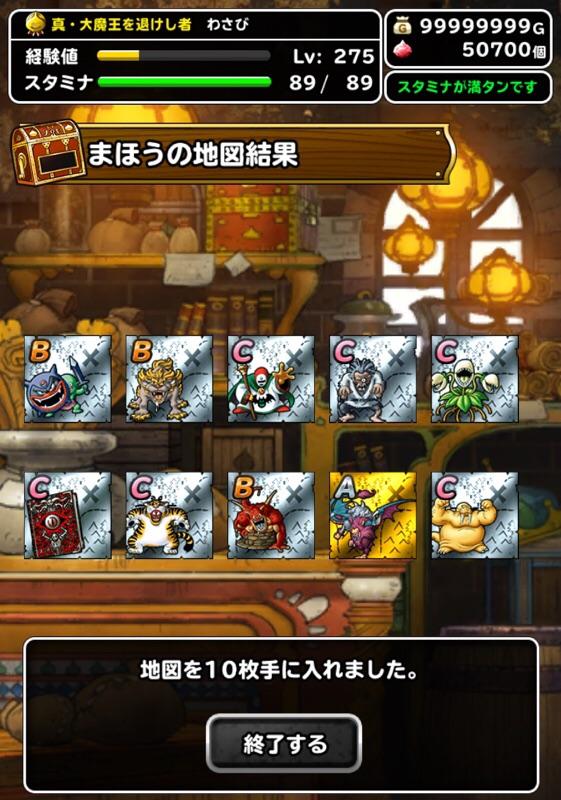 2020-02-04_19-26-52.JPG
