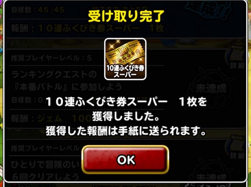 2020-02-09_19-59-46.JPG