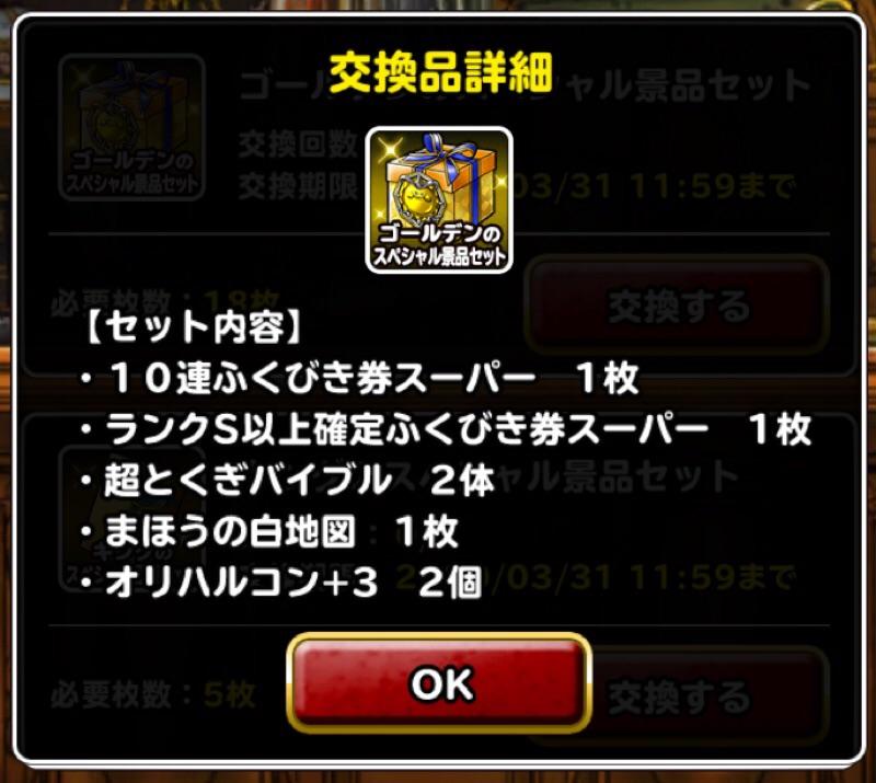 2020-02-29_19-44-28.JPG