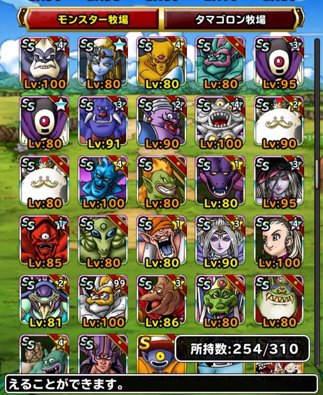 2020-03-08_20-43-20.JPG