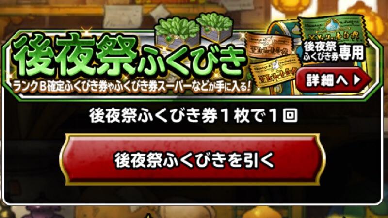 2020-03-09_06-54-42.JPG