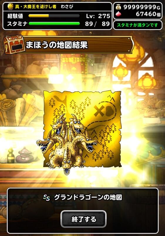 2020-03-23_19-01-53.JPG