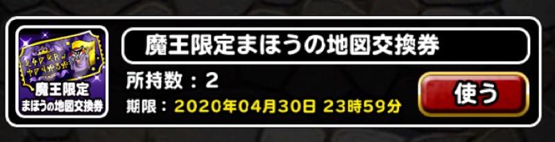 2020-03-03_20-39-14.JPG