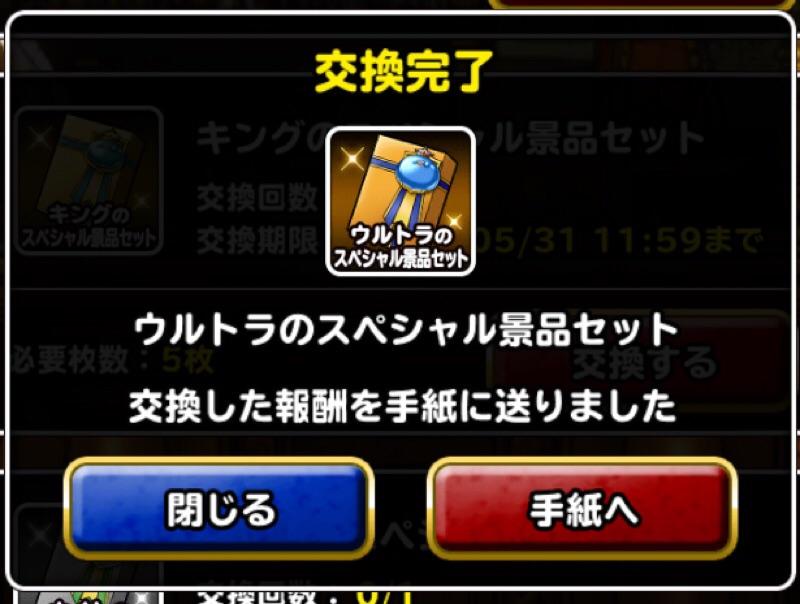 2020-04-02_21-02-27.JPG