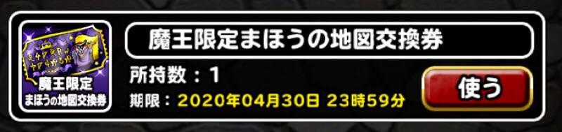 2020-04-28_08-26-18.JPG