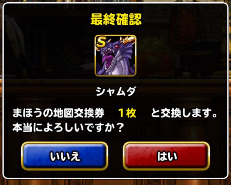 2020-04-28_08-26-41.JPG