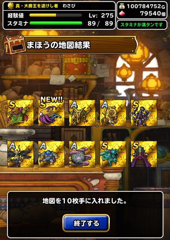 2020-04-27_22-56-33_2.JPG