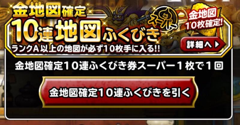 2020-04-28_08-28-47.JPG