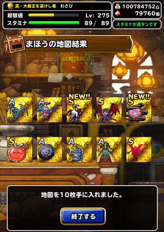 2020-04-28_08-29-13_2.JPG