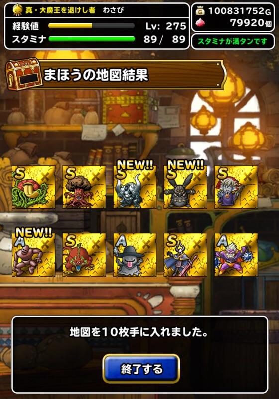 2020-04-29_07-18-31.JPG