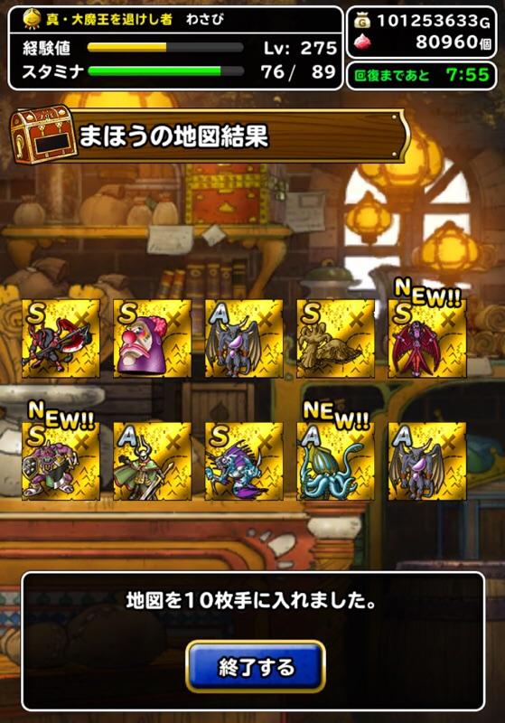 2020-05-01_07-17-37.JPG