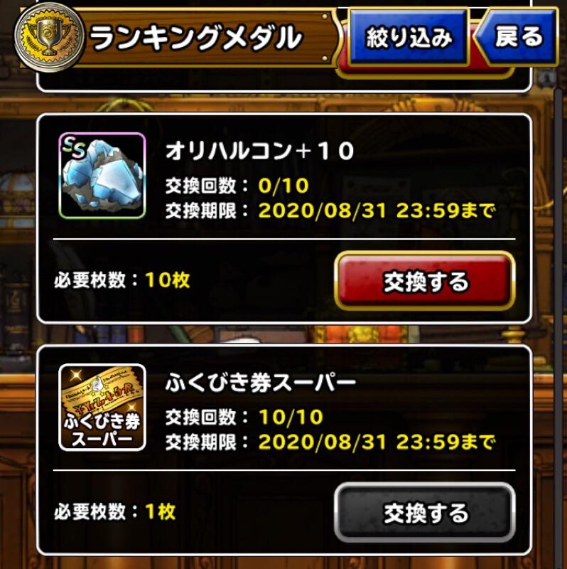 2020-06-02_22-53-00_2.JPG