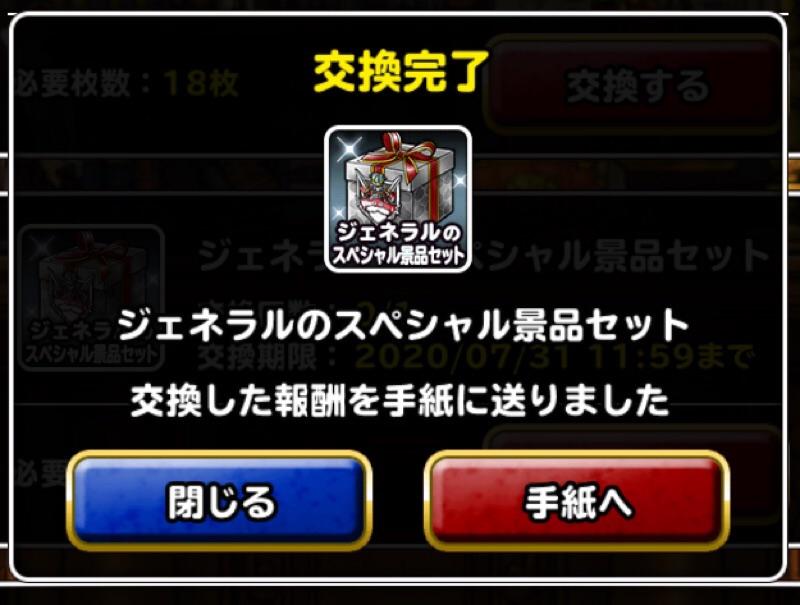 2020-06-03_23-09-36.JPG