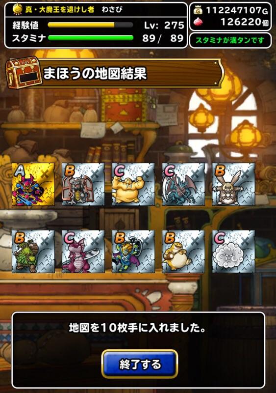 2020-09-01_06-04-57_2.JPG