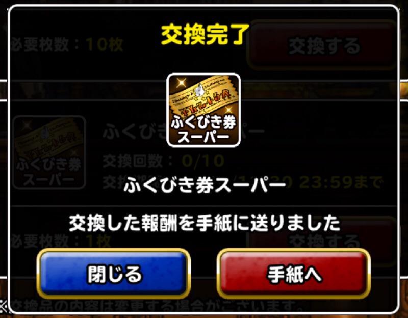 2020-09-21_17-53-02.JPG