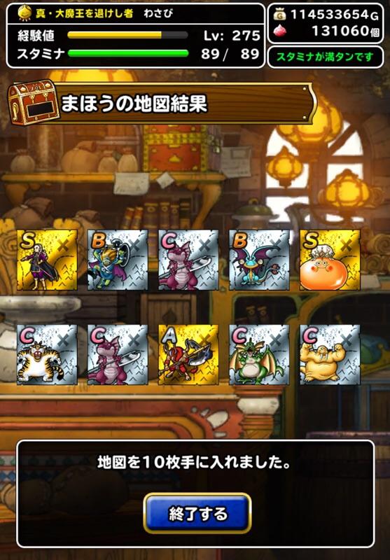2020-09-21_17-53-33.JPG