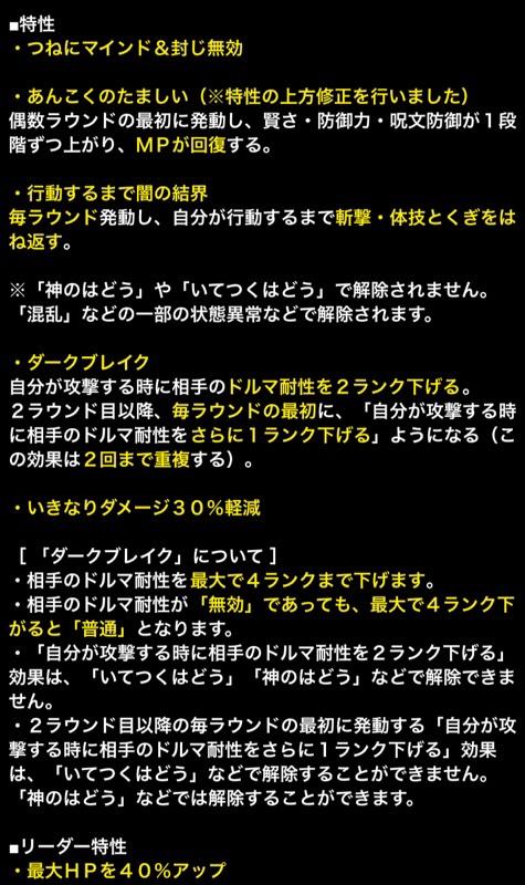 2020-10-16_21-36-42.JPG
