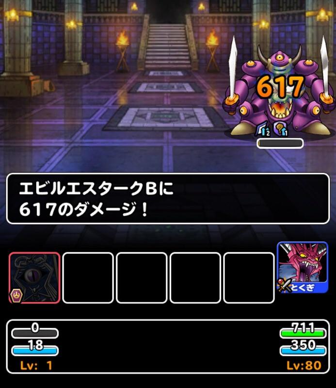 2020-10-16_21-59-56_2.JPG