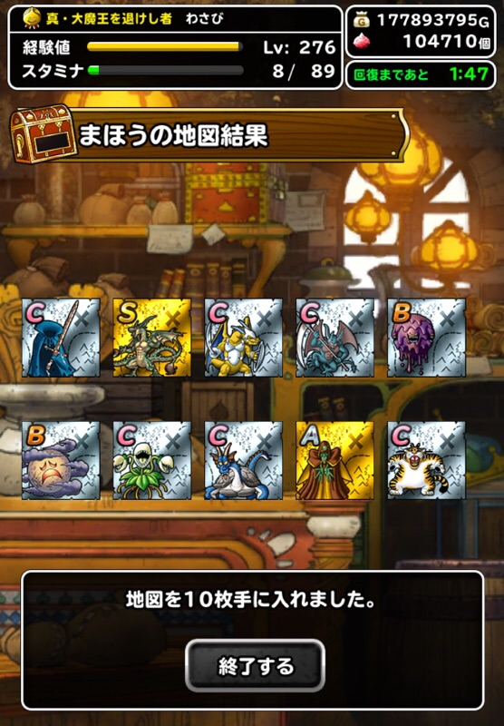 2020-11-16_19-01-26.JPG