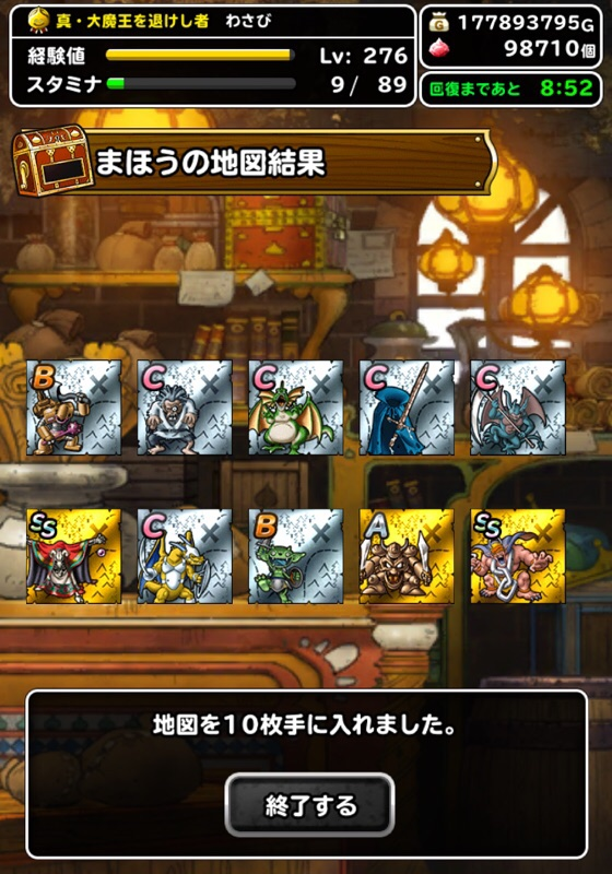 2020-11-16_19-04-22.JPG