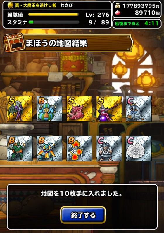 2020-11-16_19-09-03.JPG