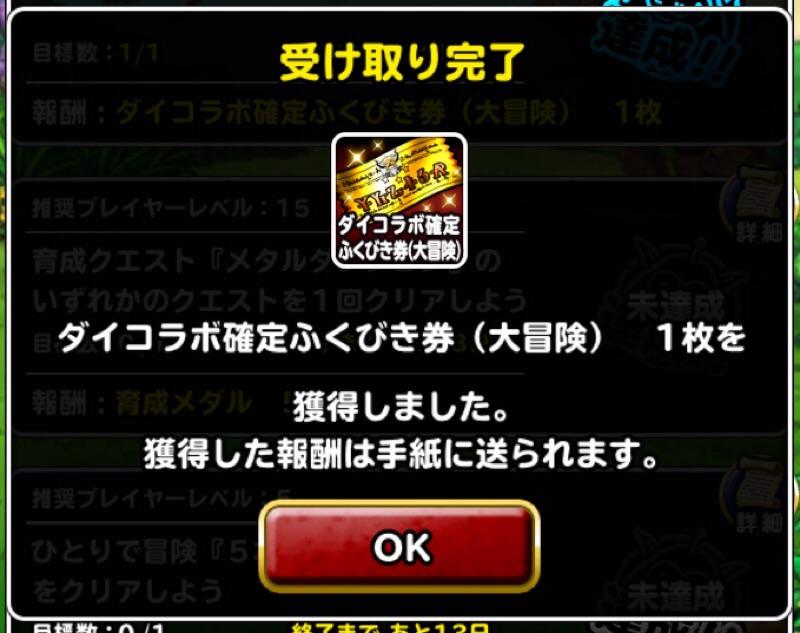 2020-11-17_04-45-46_2.JPG
