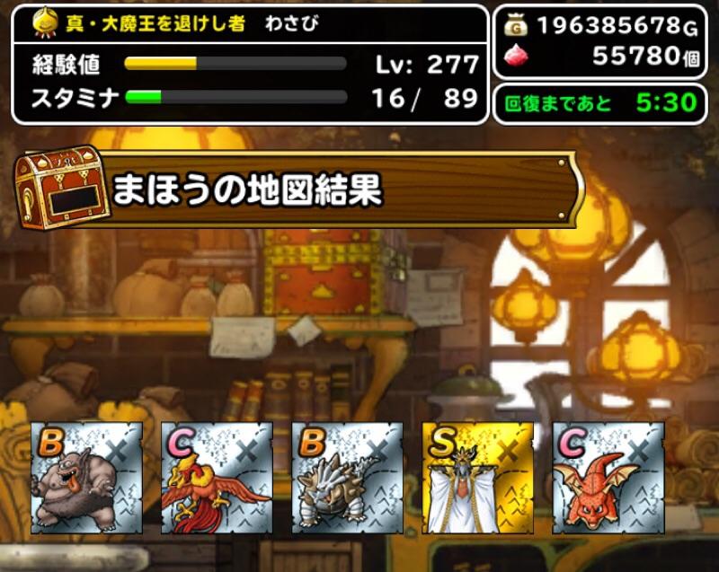 2020-11-23_22-00-47.JPG