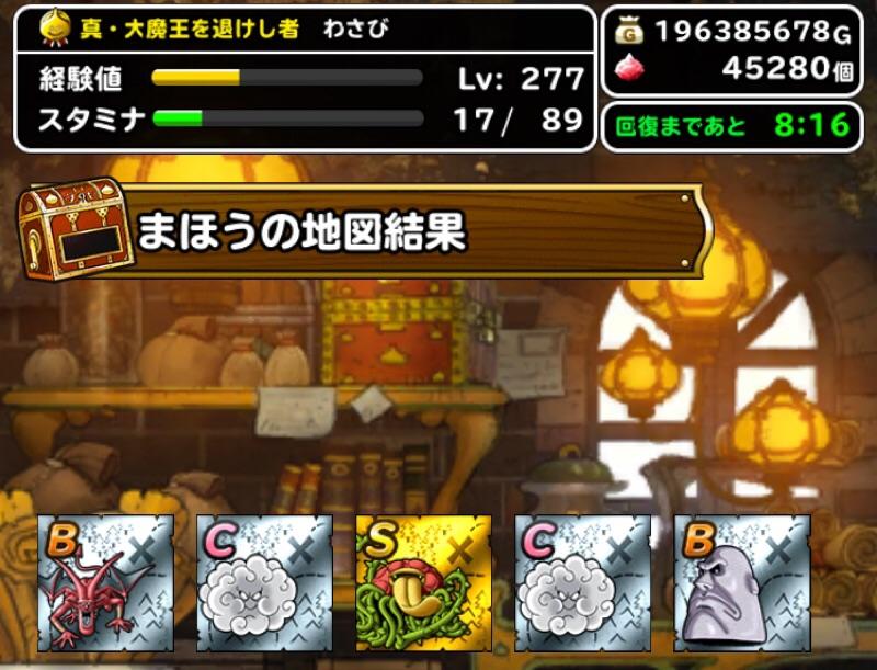 2020-11-23_22-08-01.JPG