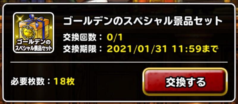 2020-11-30_16-14-06.JPG
