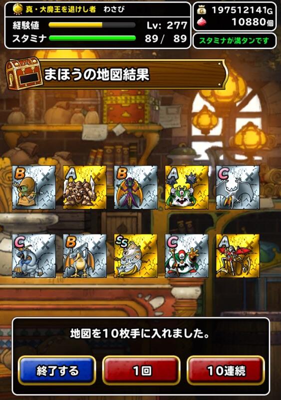 2020-12-28_18-00-29.JPG