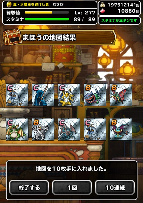 2020-12-28_19-07-11_2.JPG
